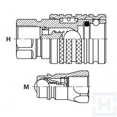 """PUSH-PULL QUICK RELEASE COUPLING MALE 1/2"""" NPT M"""